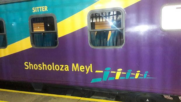 shoshaloza train.jpg