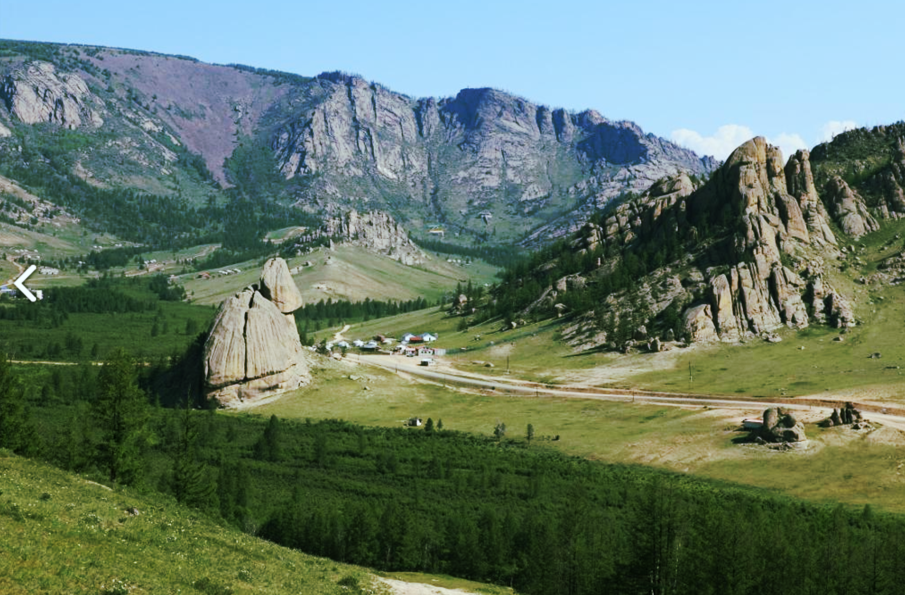 Turtle Rock--Mongolia.png