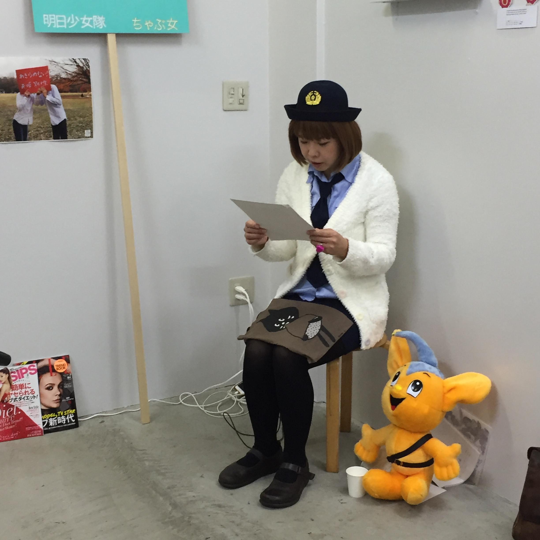"""Megumi Igarashi   Court Performance #1, 2016   Saturday February 20, 7pm Reading the charges lain against her in court, 10 minutes.           Normal   0             false   false   false     EN-AU   X-NONE   X-NONE                                                                                                                                                                                                                                                                                                                                                                                                                                                                                                                                                                                                                                                                                                                                                                                                                                                               /* Style Definitions */  table.MsoNormalTable {mso-style-name:""""Table Normal""""; mso-tstyle-rowband-size:0; mso-tstyle-colband-size:0; mso-style-noshow:yes; mso-style-priority:99; mso-style-parent:""""""""; mso-padding-alt:0cm 5.4pt 0cm 5.4pt; mso-para-margin-top:0cm; mso-para-margin-right:0cm; mso-para-margin-bottom:10.0pt; mso-para-margin-left:0cm; line-height:115%; mso-pagination:widow-orphan; font-size:11.0pt; font-family:""""Calibri"""",sans-serif; mso-ascii-font-family:Calibri; mso-ascii-theme-font:minor-latin; mso-hansi-font-family:Calibri; mso-hansi-theme-font:minor-latin; mso-fareast-language:EN-US;}"""