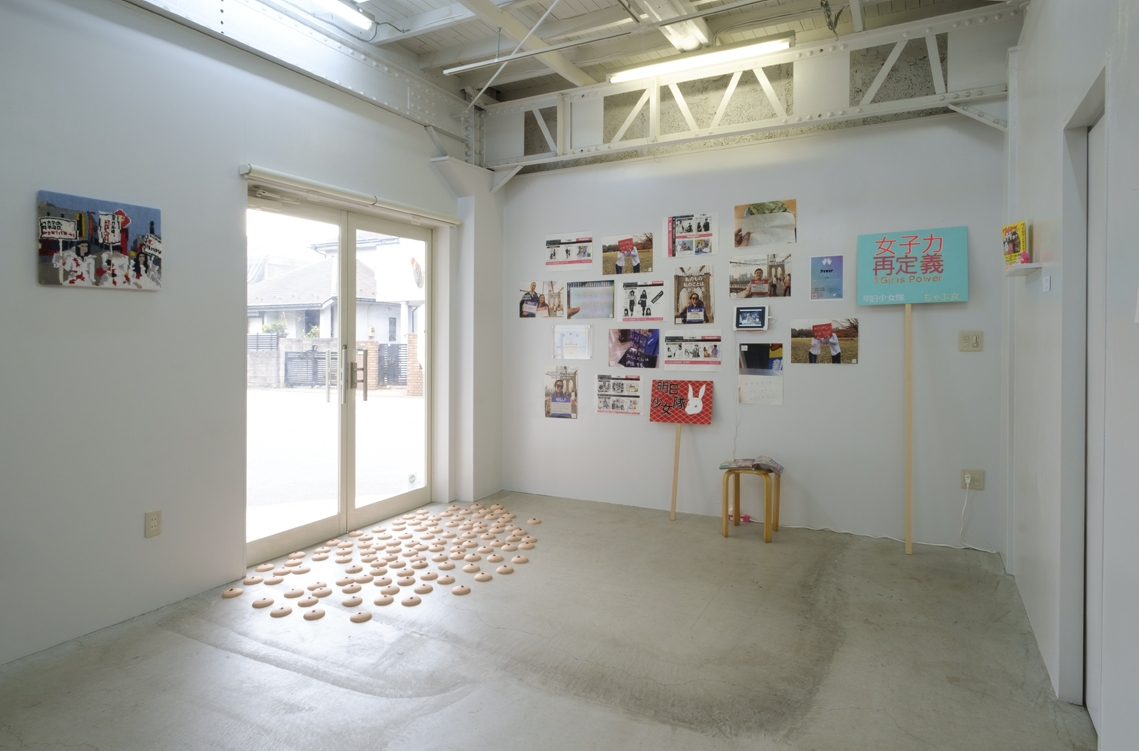 Feminist Fan in Japan and Friends Installation View All photographs by Shinya Hirose