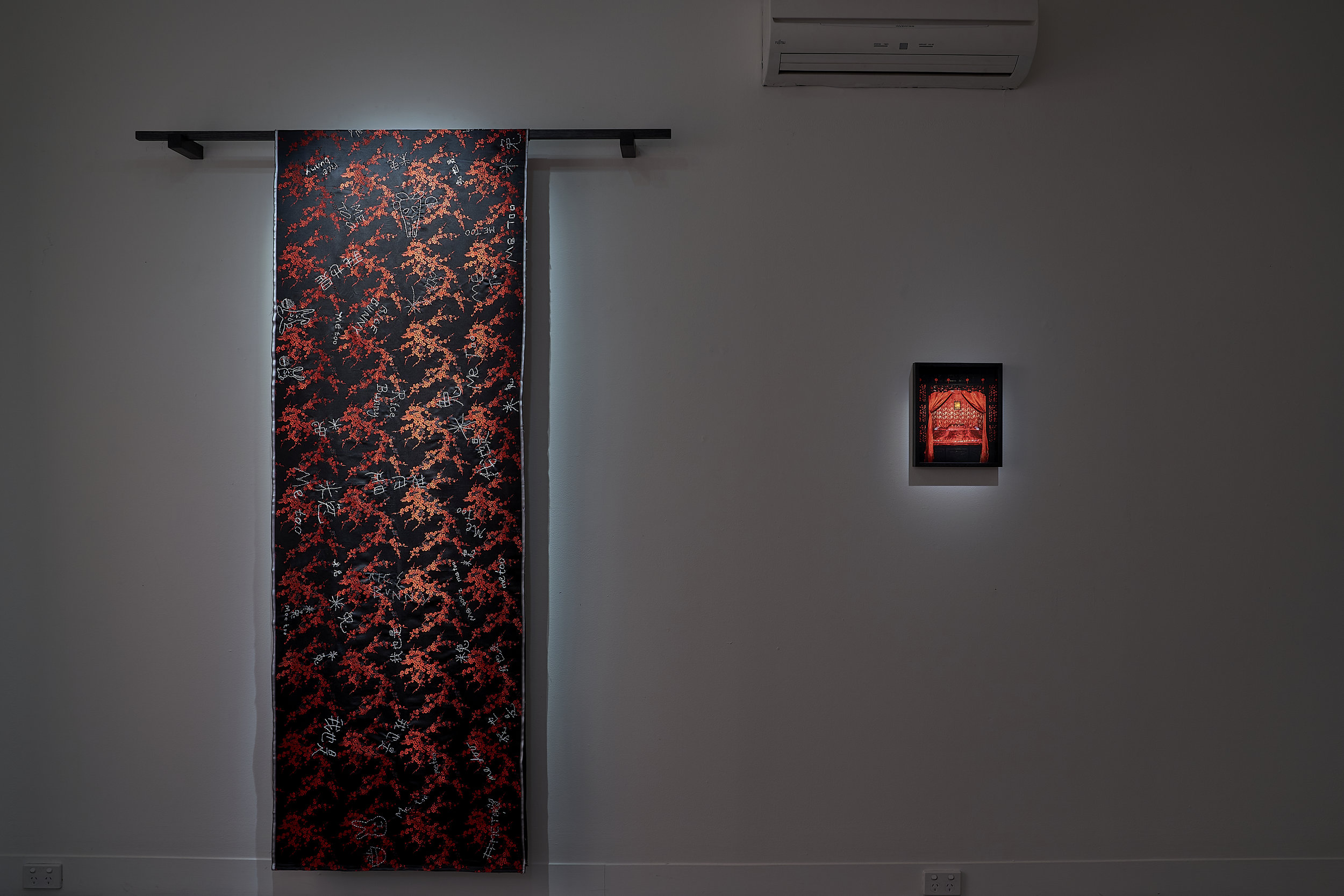 Me Too 我也是Rice Bunny米兔, 2019 Hand and machine stitched brocade fabric, timber Single Happiness / Beijing Wedding Suite, 2019 Type C Digital print  Photo: Sam Roberts