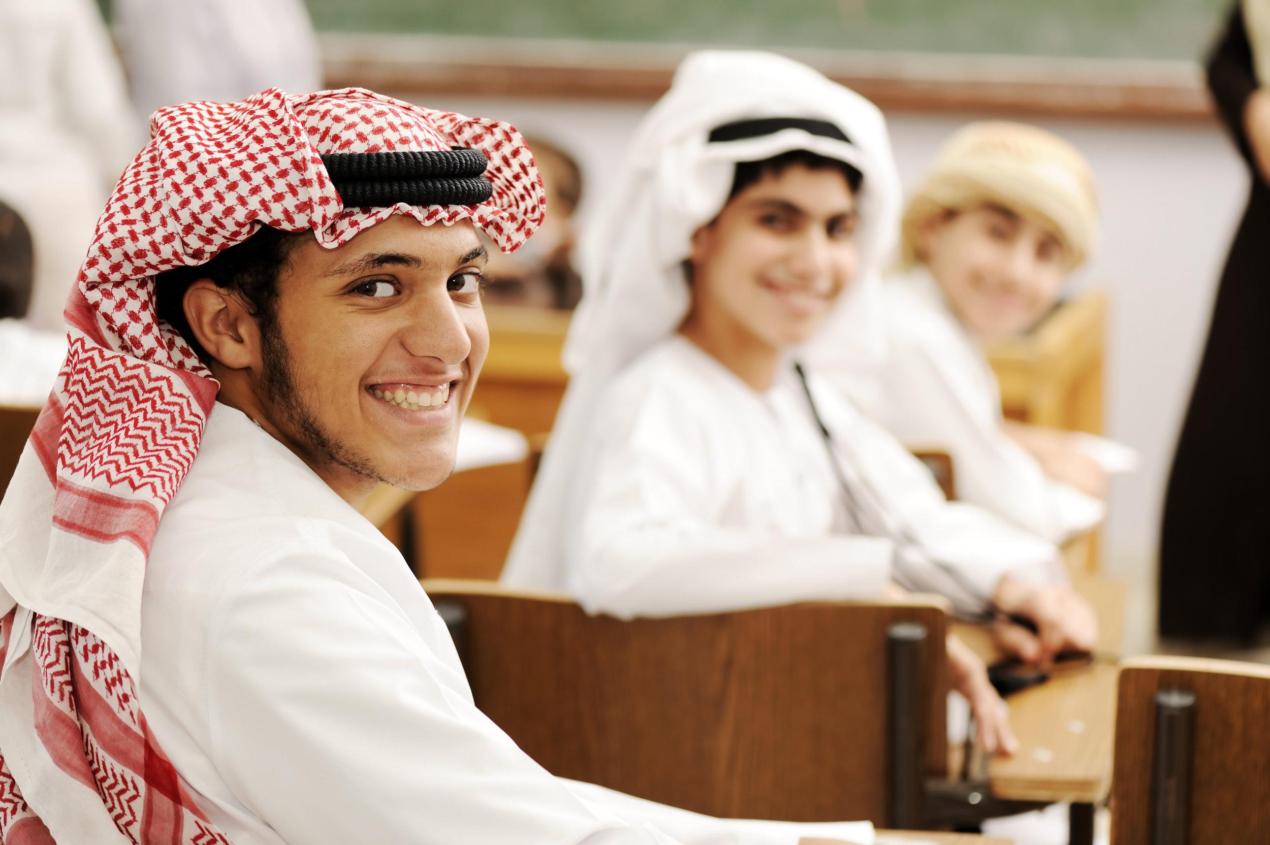 Saudi students.jpg