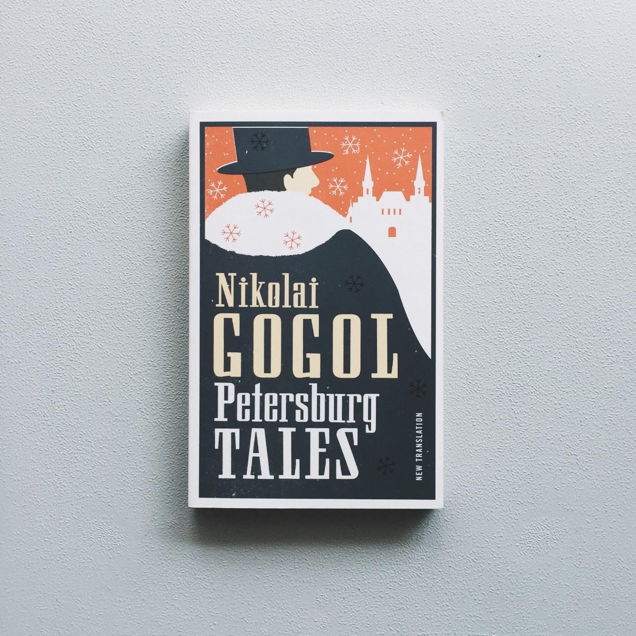 1/ Petersburg Tales — Nikolai Gogol