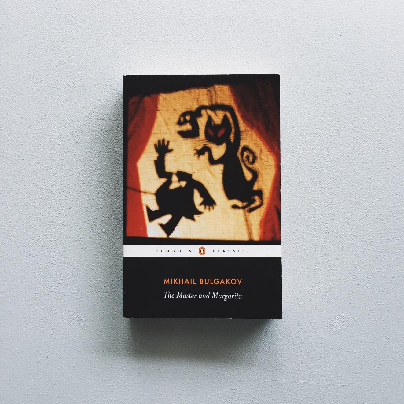 9/ The Master and Margarita — Mikhail Bulgakov
