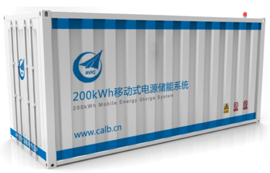 CALB - Mobile Energy Storage System 200kWh