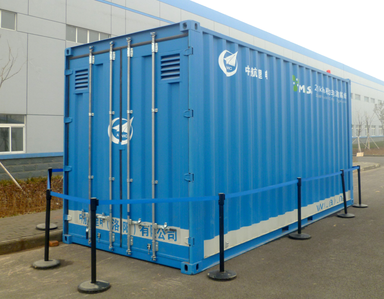 CALB - Mobile COntainer Storage System