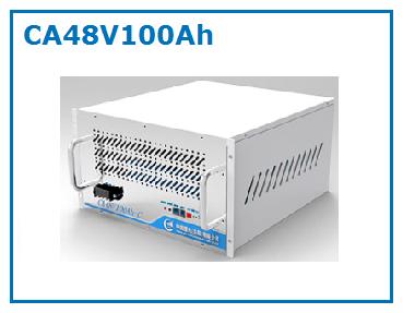 CALB-CA48V100Ah-2