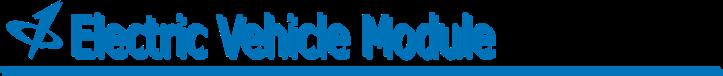 CALB USA Inc. EV Modules Banner