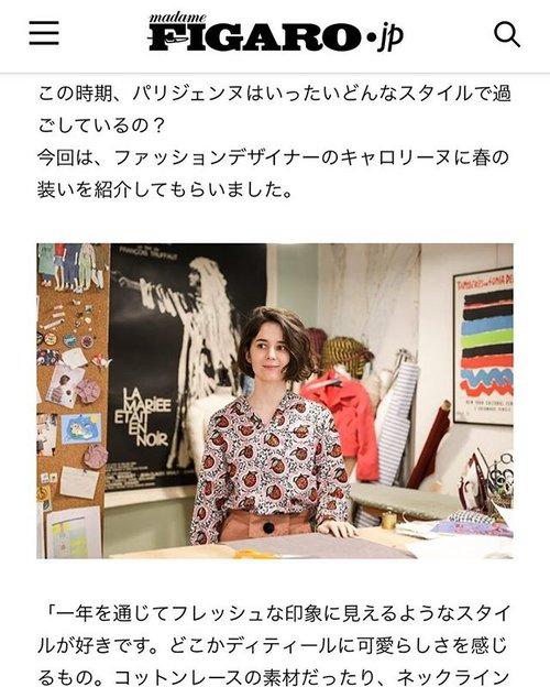 Madame Figaro Japan Online - Mai 2018