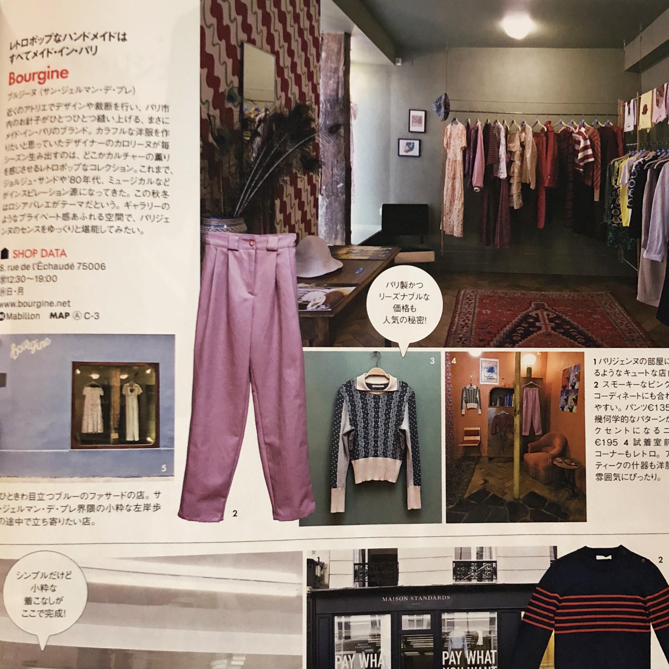 Elle Japon - Septembre 2018