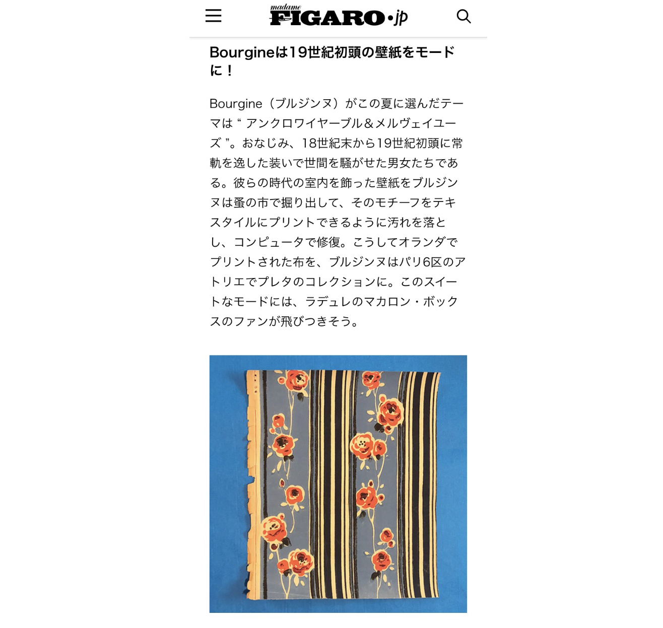 Madame Figaro Japon, Mai 2019