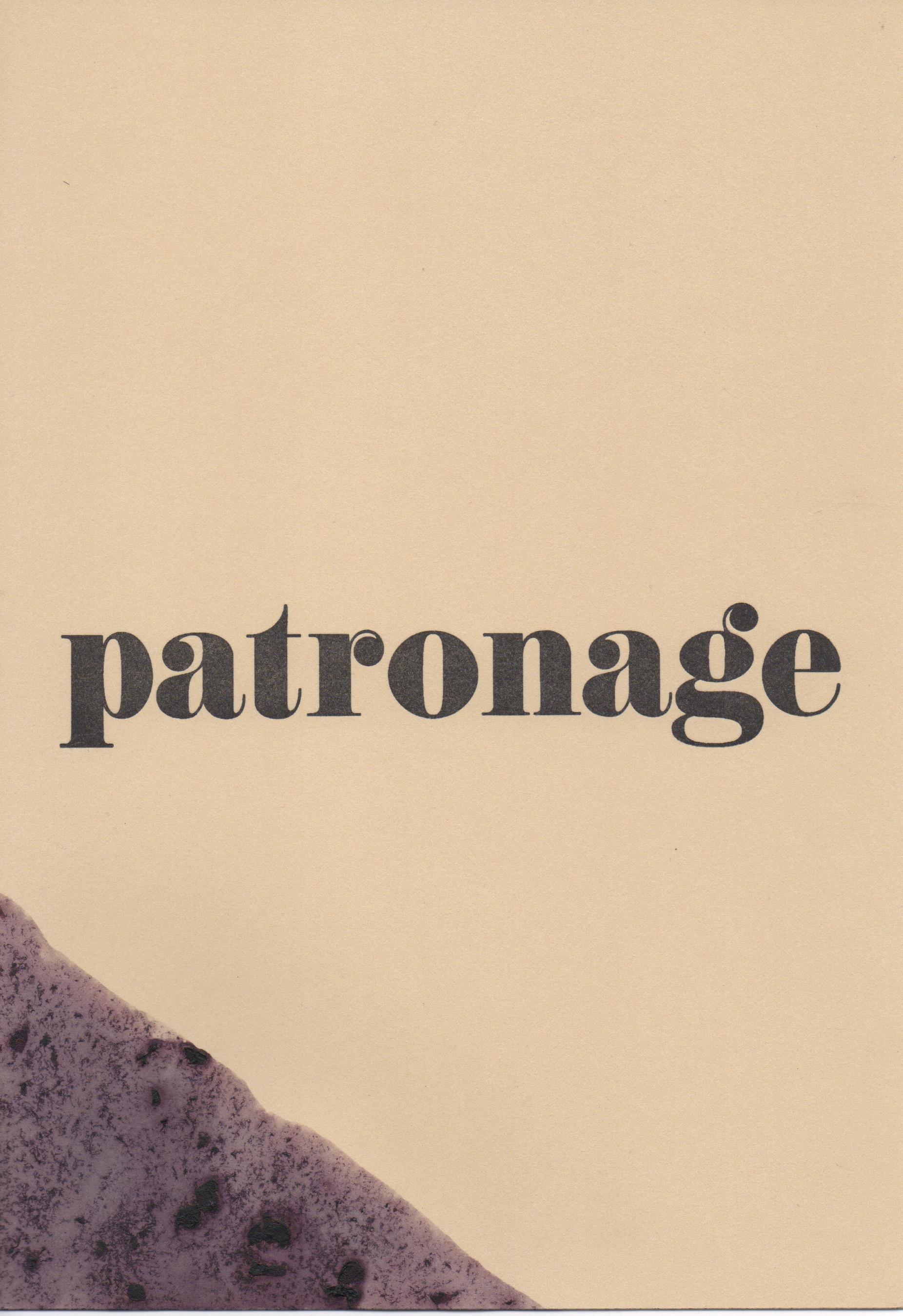 Patronage_03.jpeg