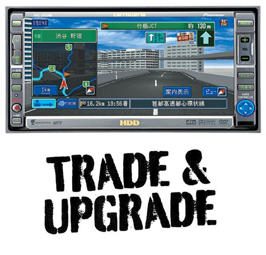 trade and upgrade nav.png