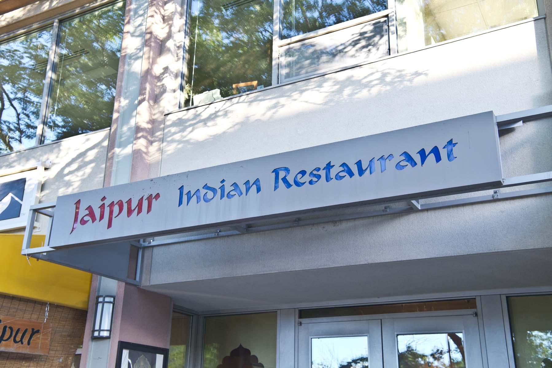 Jaipur 04117.jpg