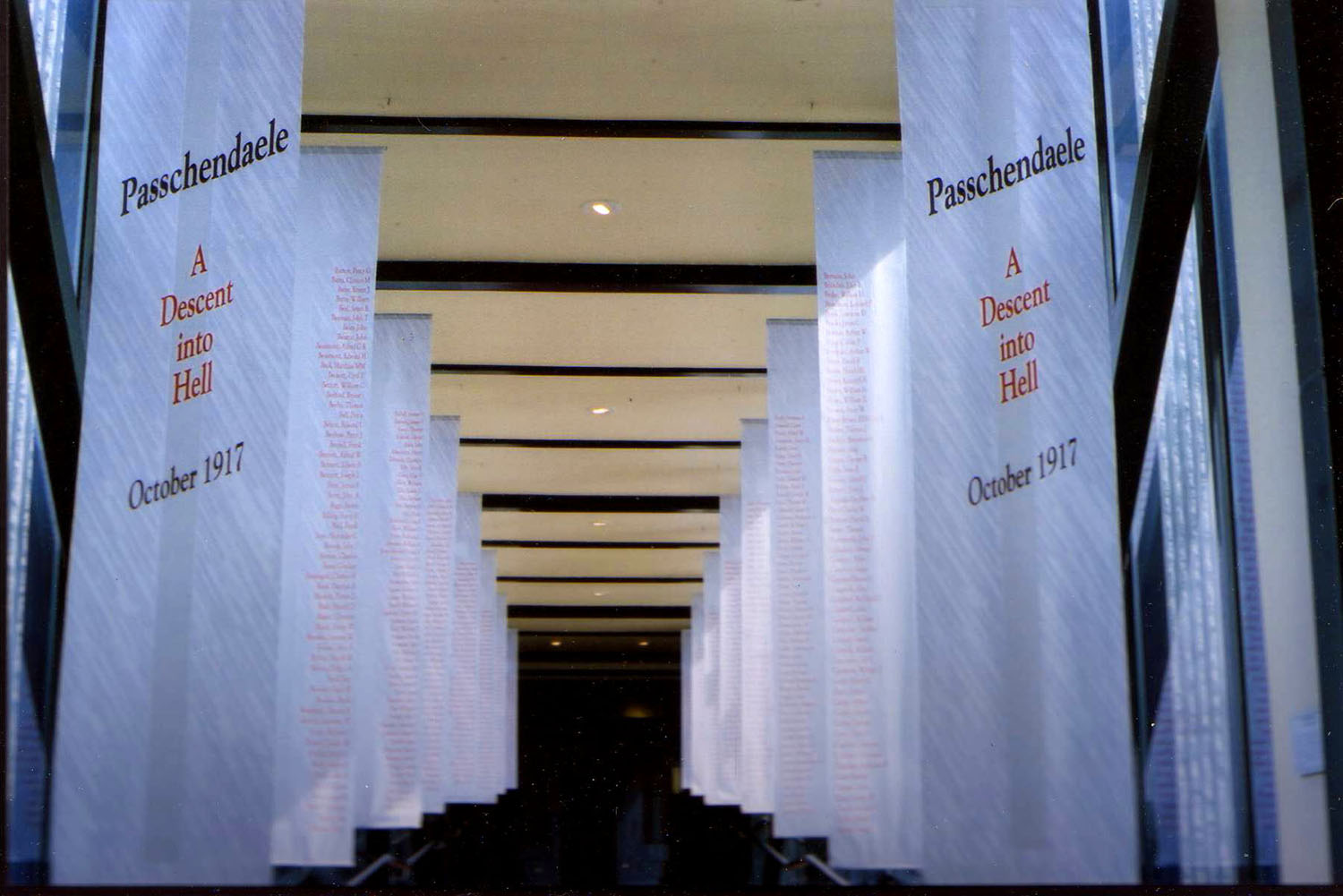 Entrance banners