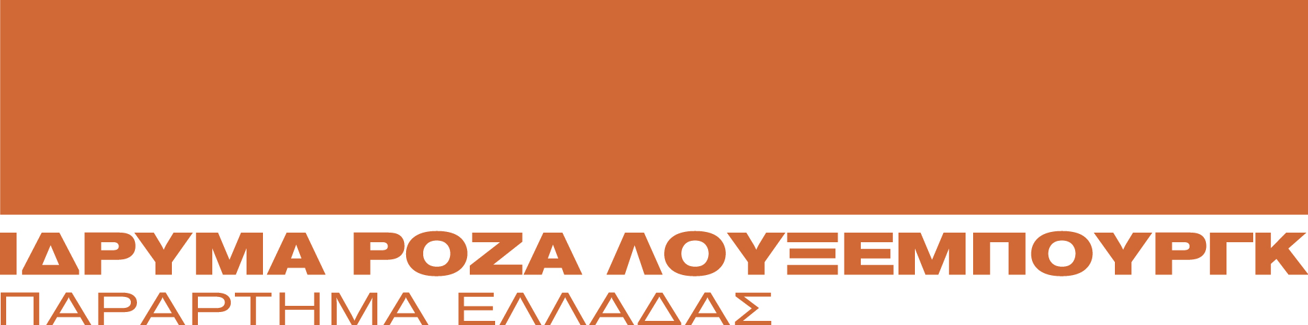 logo 1_GR.jpg