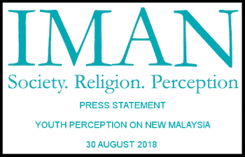 Iman Press release Aug 30.png