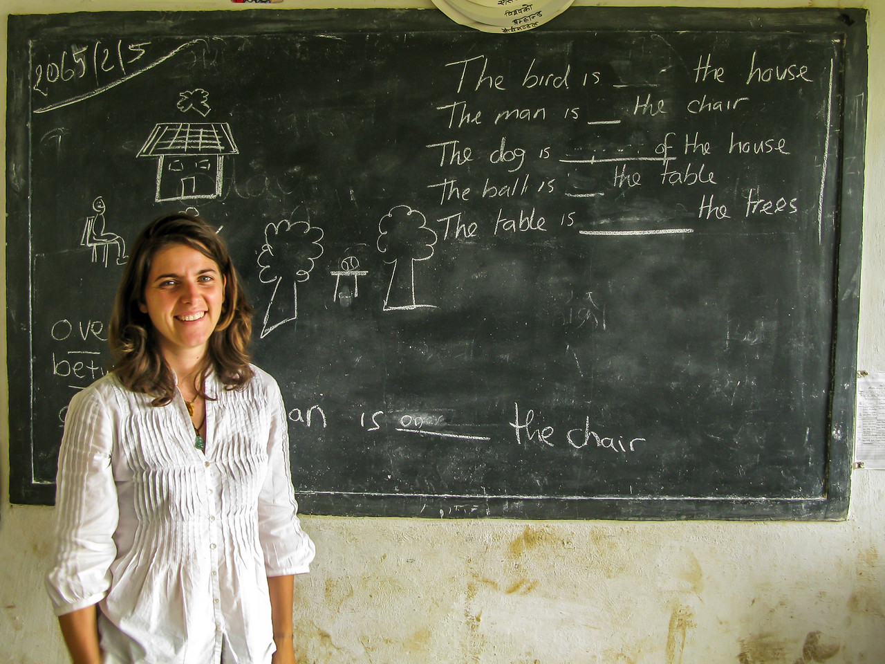 Salle de classe - Government school