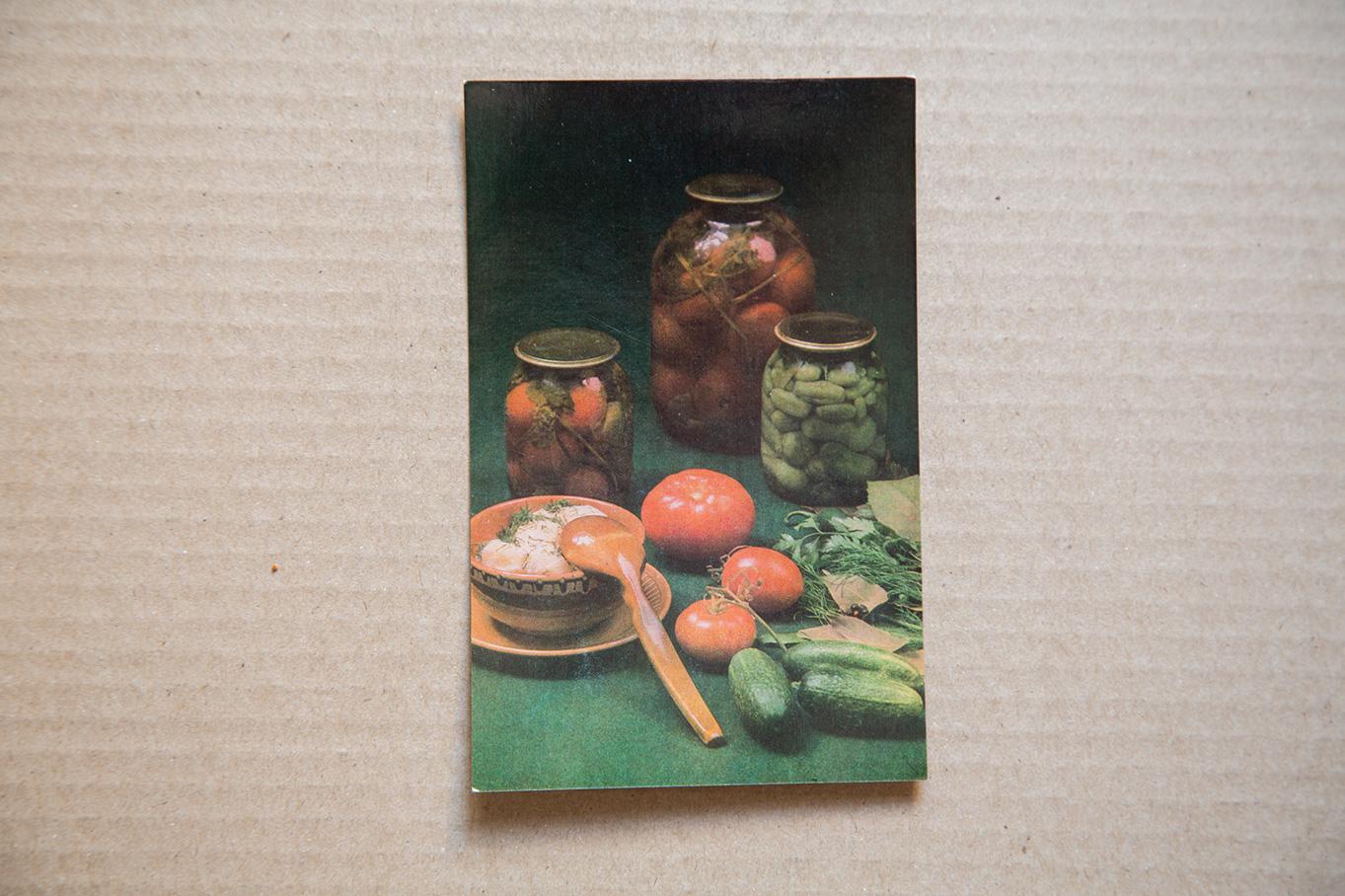 ↑Открытка «Консервированные огурцы, консервированные томаты»