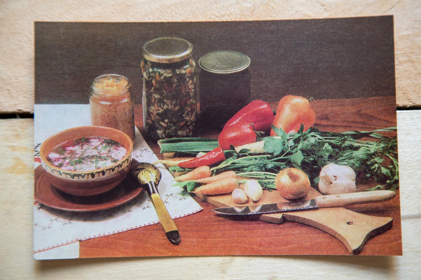↑Открытка «Овощная заправка для супов»