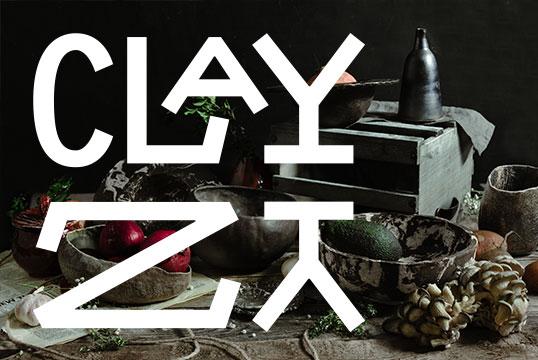 Clazy
