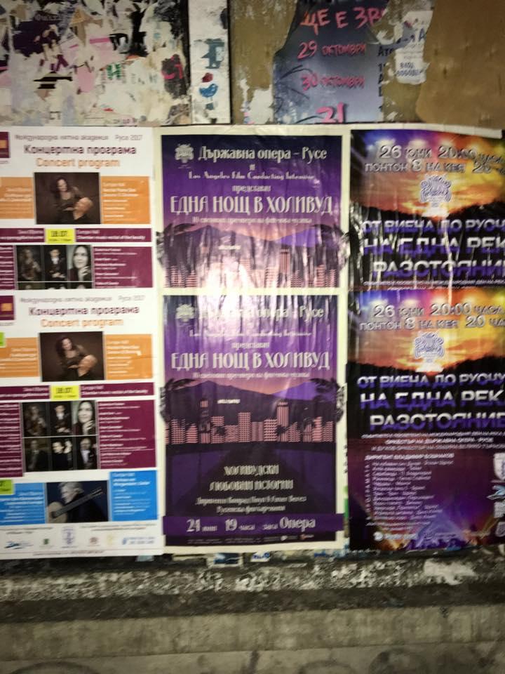 Posters in Bulgaria.jpg