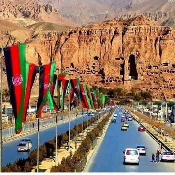 Bamyan.jpg