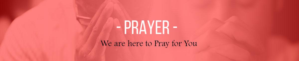 prayer_request_.jpg