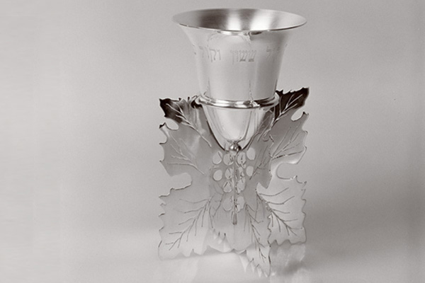 Wedding Kiddush Cup (click to learn more)