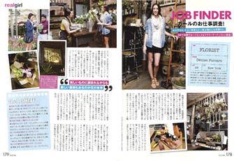 ELLE GIRL JAPAN - JUNE 2010