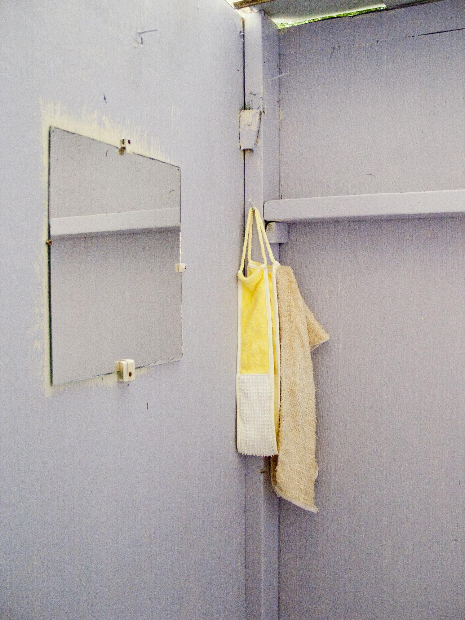 Shower_yellowtowel.jpg