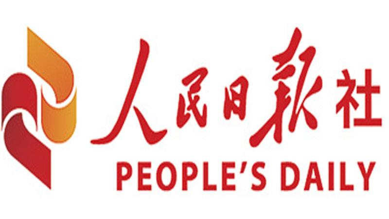 peoples-daily.jpg