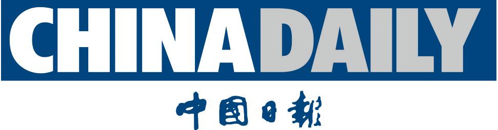 logo_ChinaDaily.png
