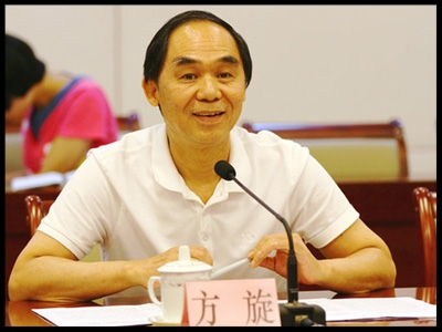 "FANG XUAN, FORMER DEPUTY PARTY CHIEF OF GUANGZHOU AND THE LARGEST ""TIGER"" (HIGH-RANKING OFFICIAL) CAUGHT IN THE RECENT GUANGDONG NAKED OFFICIALS INVESTIGATION, WAS FORCED INTO EARLY RETIREMENT AS HIS PUNISHMENT."