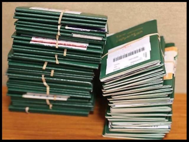 1477053-passport-1502219918-974-640x480.jpg