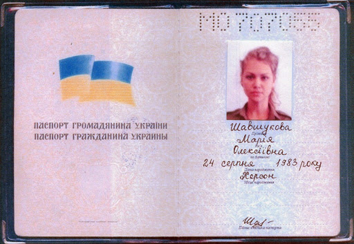 example non valid ukrainian passport.jpg