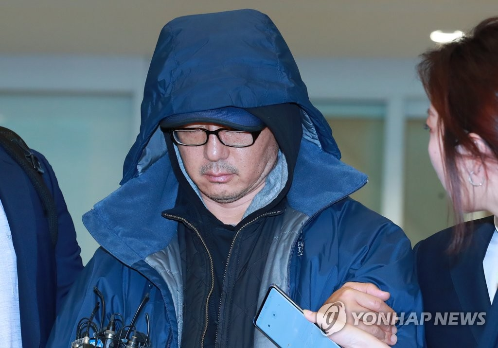Chung Han-keun, a son of Chung Tae-soo, former head of the now-defunct Hanbo Group, arrives at Incheon International Airport, west of Seoul, on June 22, 2019. (Yonhap)