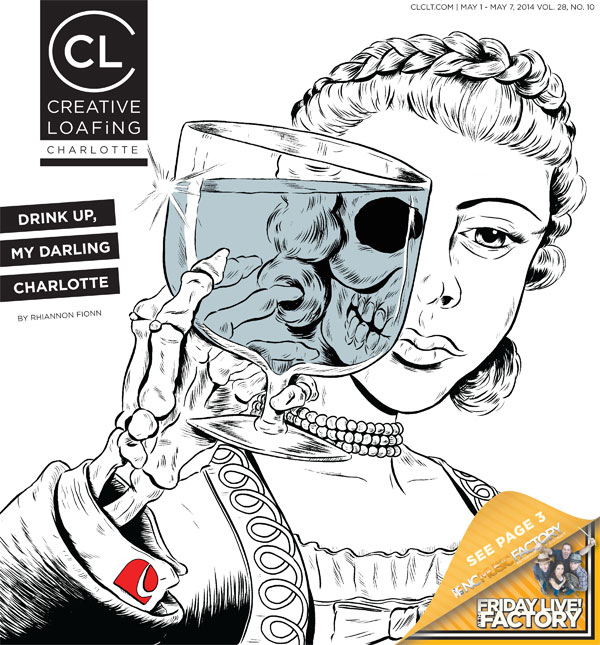 May 2014 cover of Creative Loafing, illustrated by Henry Eudy and designed by Melissa Oyler