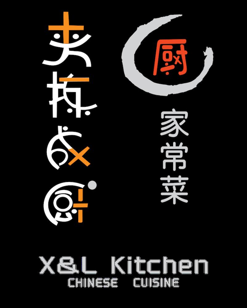 X&L Kitchen - CHINESE CUISINEEdmonton, AB