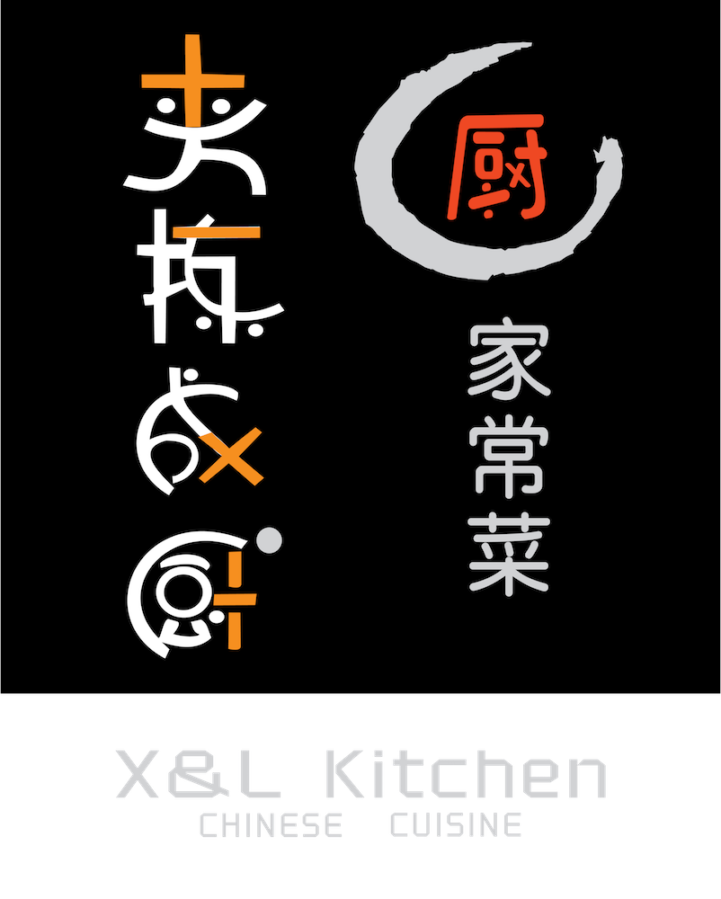 X&L Kitchen - Edmonton's newest Chinese fine dining.
