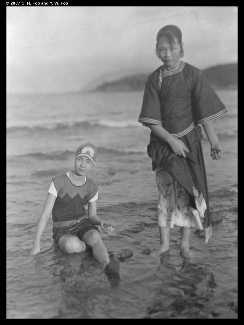 Daring Chinese women from the period, wearing the most revealing swim suits.