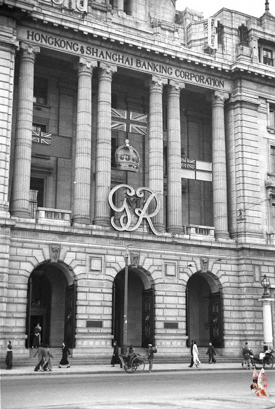 The Hong Kong and Shanghai Building on the Bund, 1937.