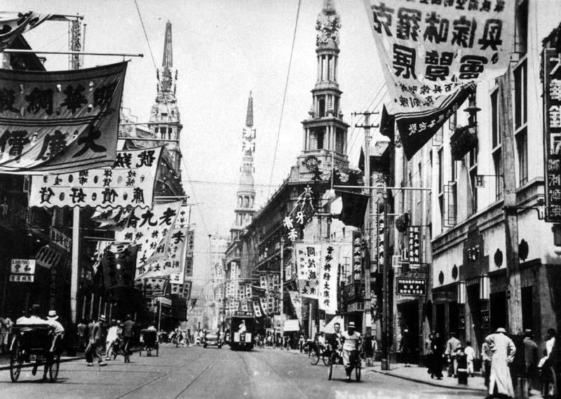 Looking down Nanking Road.