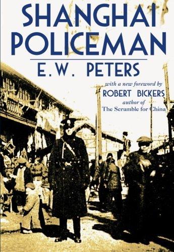 SH-policeman.jpg