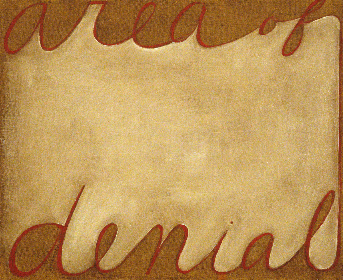 Mira Schor   Area of Denial , 1991  Oil on linen  16 x 20 inches