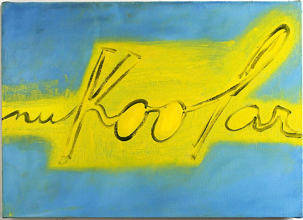 Mira Schor   Noo-koo-lar , 2005  Oil on linen  18 x 25 inches