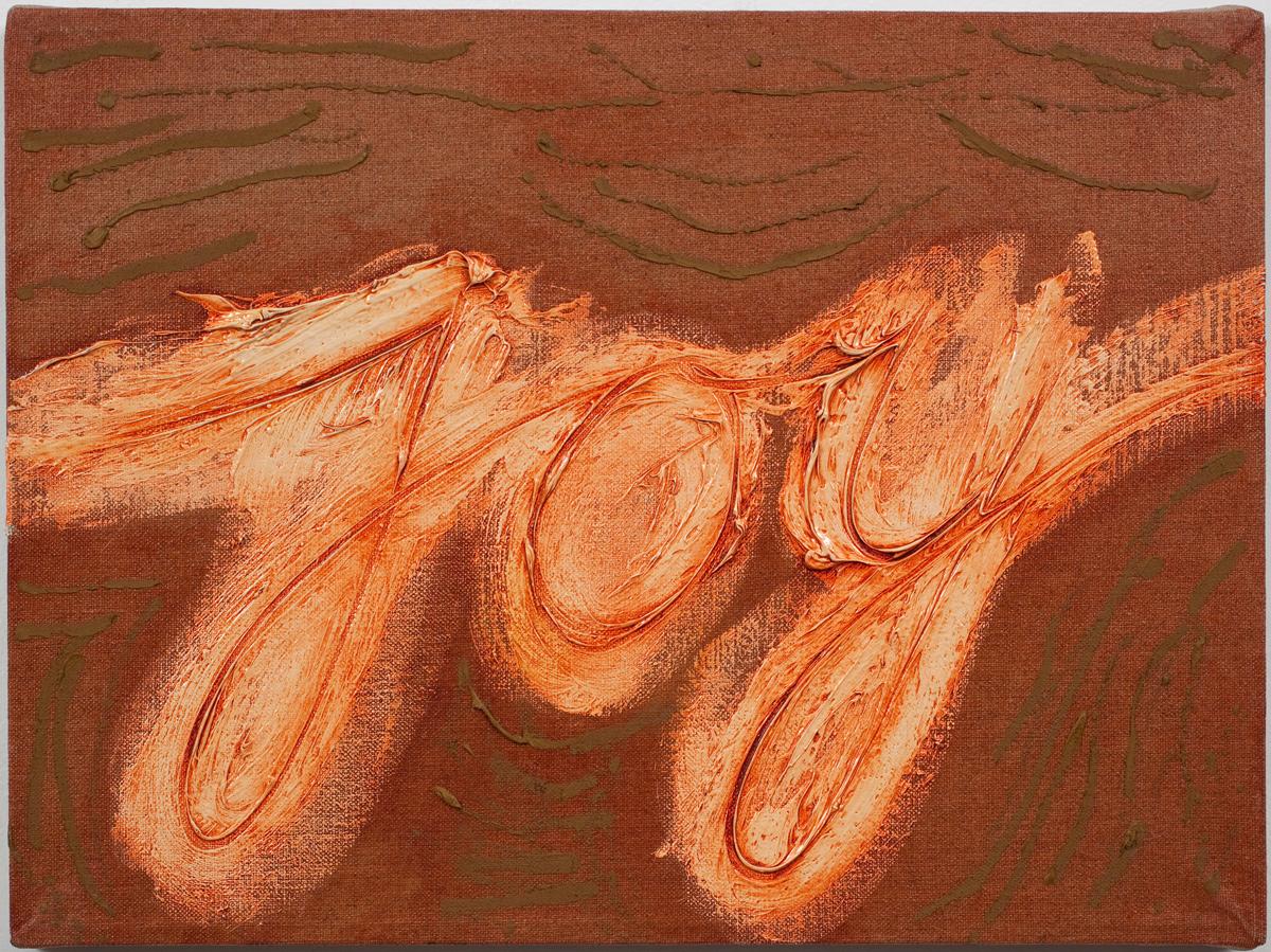 Mira Schor   Joy , 1994  Oil on linen  12 x 16 inches
