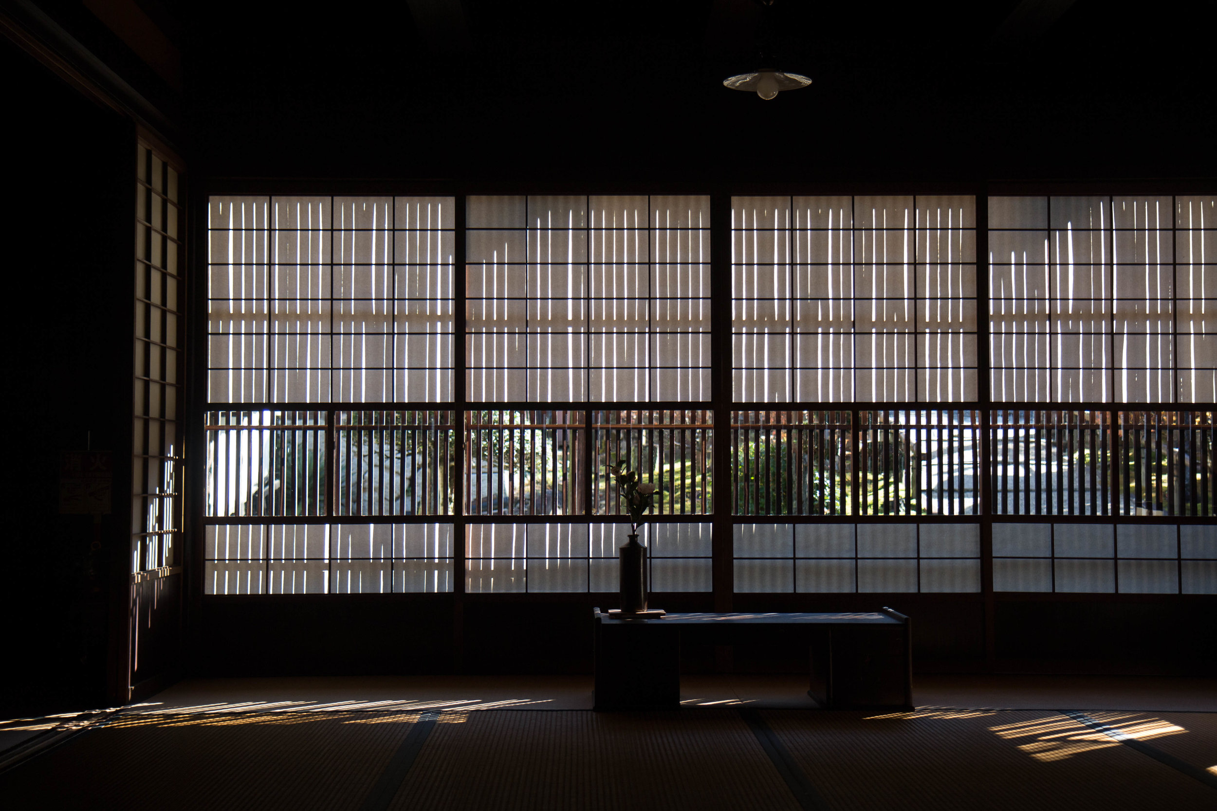 Meeting room for daimyo and samurai
