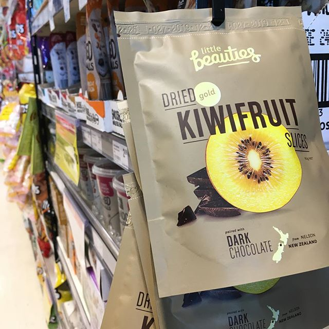 Looking good @newworldmount. Get them before they disappear! #littlebeauties #driedkiwifruit #mountmaunganui