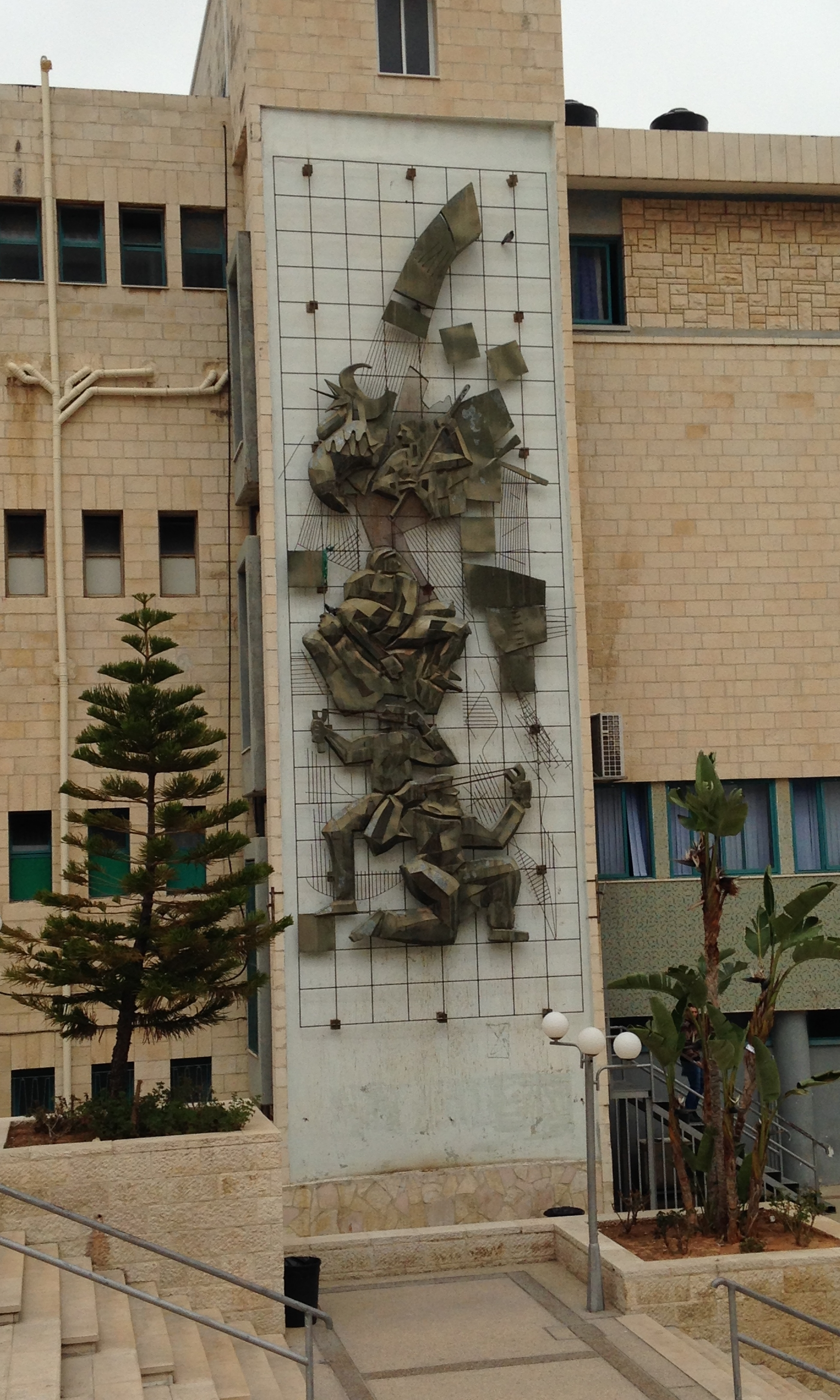 Sculpture commemorating the first Palestinian intifadah. An-Najah University, Nablus, Palestine. Photo taken by author.